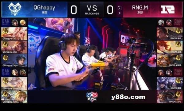 QGhappy 对阵RNGM 究竟谁胜谁负?