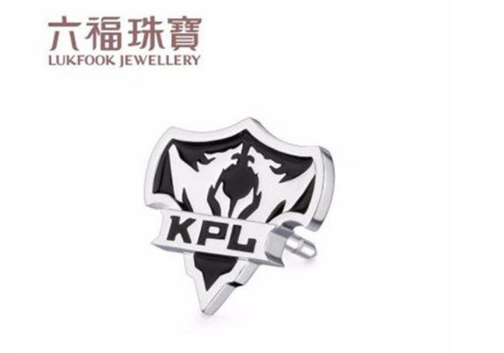 KPL冠军戒指带出「延续」之意