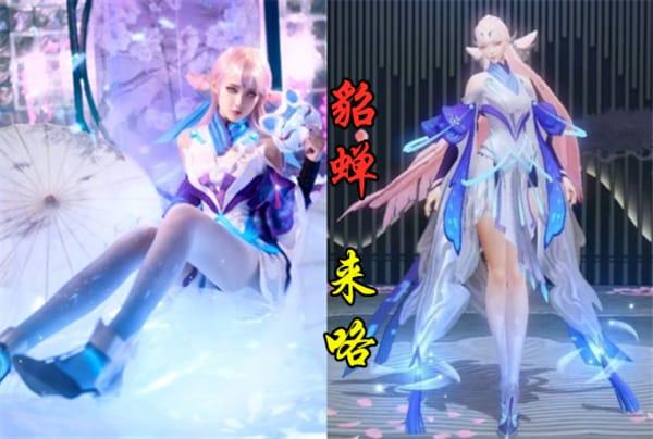 女玩家cos王者英雄,你最喜欢哪种风格?