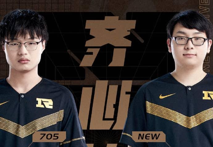 705和New 正式加盟RNG战队