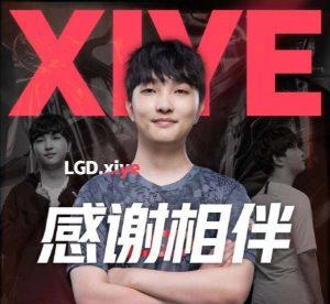 LGD中单Xiye成自由人