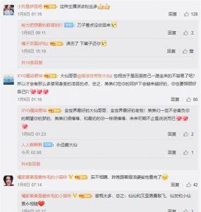 张大仙看纪录片拭泪:电竞就是这么残酷!