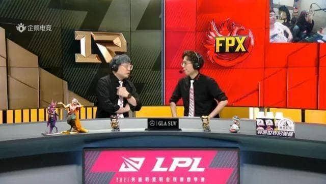 FPX不敌RNG,德云色:牛宝是混子