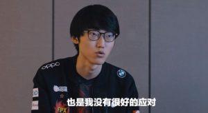 FPX公开最大隐患,Doinb希望Nuguri多学中文